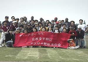 2007-04-15AAS14(Kondo)forblog.jpg