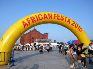 1000612AfricanFesta 064.jpg