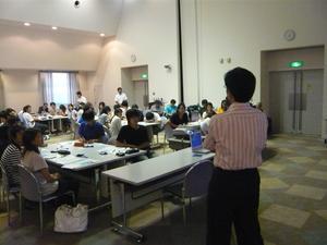 3Univ Seminar 080916 105.jpg