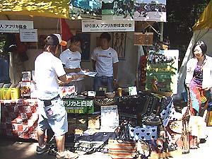 AfFes2007-05-20forblogminamide2.jpg