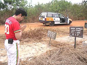 GHANA0702010 072forblog.jpg